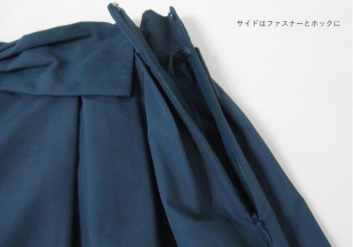 光沢スカート